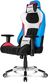 AKRacing Masters Series Premium Gaming Chair with High Backrest, Recliner, Swivel, Tilt, 4D Armrests, Rocker and Seat Height Adjustment Mechanisms with 5/10 Warranty - Tri