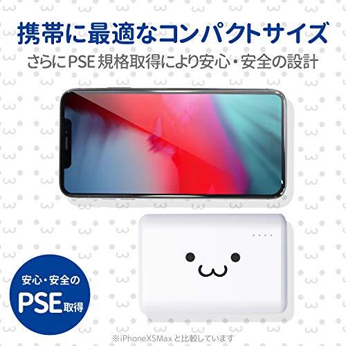 エレコムモバイルバッテリー大容量10050mAhUSB×2ポート最大3.6A出力[iPhone&iPad&andorid対応]ホワイトフェイスEC-M01WF