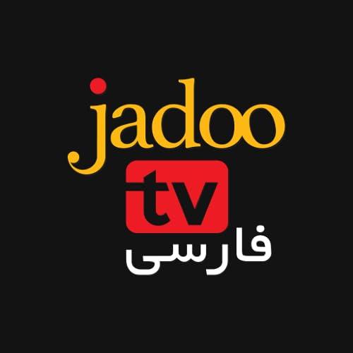 JadooTV Farsi