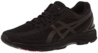 ASICS Men's Competition Running Shoes, OS