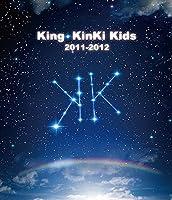 King・KinKi Kids 2011-2012 【Blu-ray】