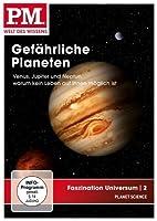 P.M. - Faszination Universum 2: Gefährliche Planeten