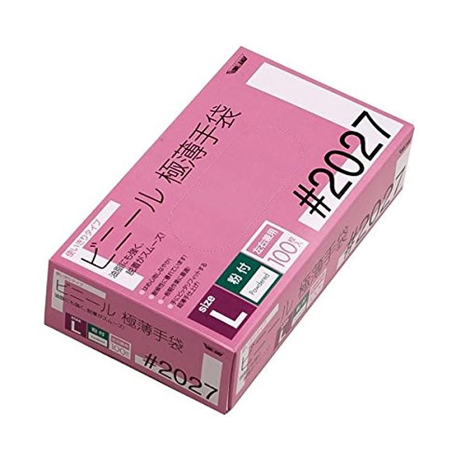 アンプまだ幾分川西工業 ビニール極薄手袋 粉つき L 20袋 ダイエット 健康 衛生用品 その他の衛生用品 14067381 [並行輸入品]