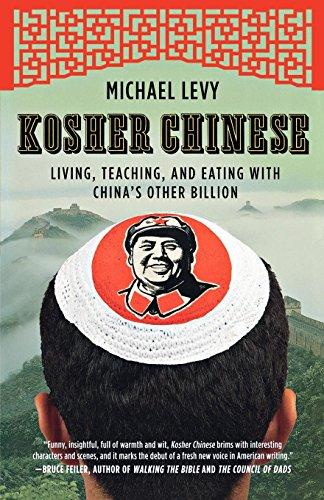 Download Kosher Chinese 0805091963