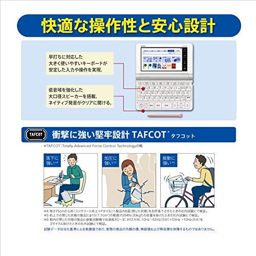 カシオCASIO電子辞書エクスワードロシア語モデルXD-SR770068コンテンツ