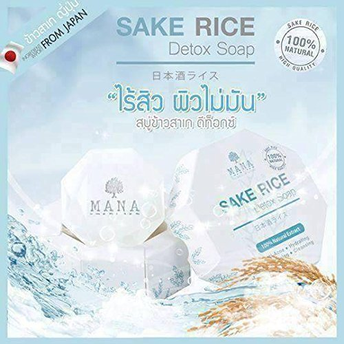 MANA SAKE RICE Detox Soap 100% Natural Extract Anti Acne Hydrating Brightening Cleansing 70 g.