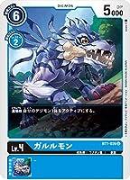 デジモンカードゲーム BT1-036 ガルルモン (U アンコモン) ブースター NEW EVOLUTION (BT-01)