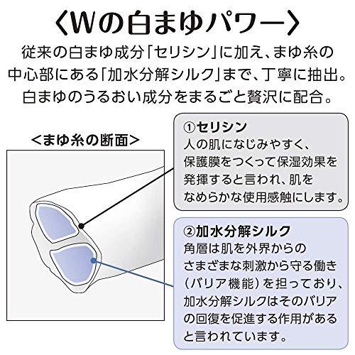 洗顔専科スピーディーパーフェクトホイップモイストタッチ(乾燥肌~普通肌用洗顔料)150ml