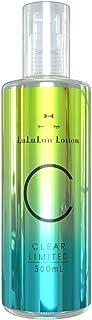 ルルルンローション クリア フレッシュシトラスの香り【化粧水】【LuLuLun Lotion CLEAR CITRUS】