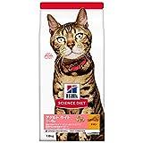 ヒルズ サイエンス・ダイエット キャットフード アダルトライト 1歳~6歳 適正体重の維持 チキン 肥満傾向の成猫用 1.8kg