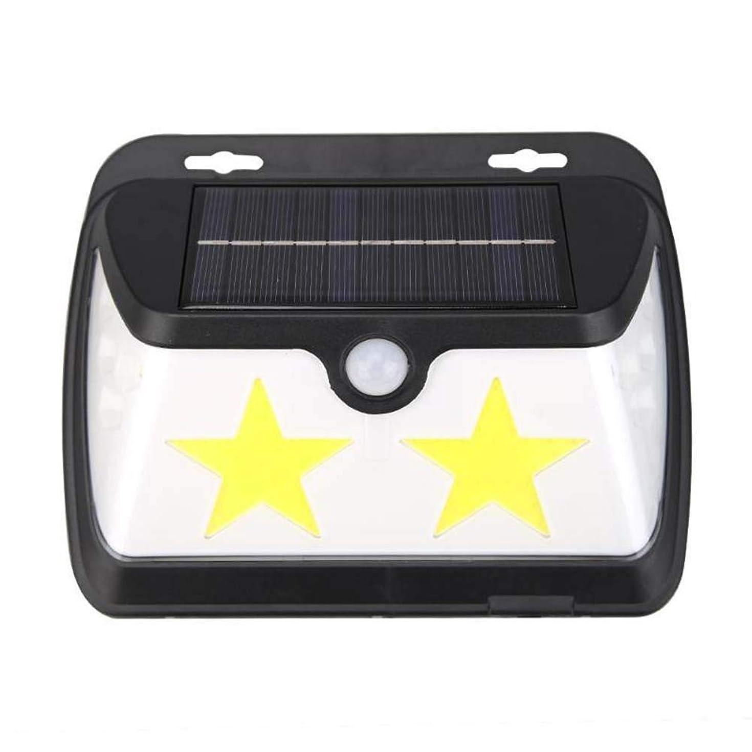 XNCH Solar Lights Outdoor, LED Solar Motion Sensor Security Lights, 3 Modes, Solar Powered Lights Waterproof Wireless Wall LightsSolar Garden Light