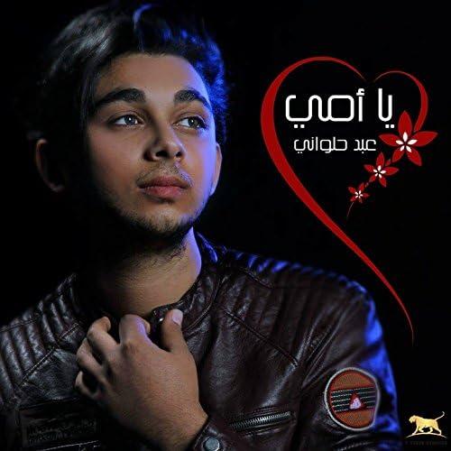 Abed Halawani