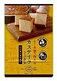 理研農産化工 カステイラミックス 240g ×5袋