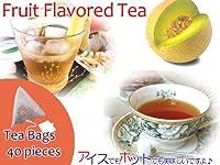【本格】紅茶 ほんのり香るマスクメロン・フルーツ・フレーバード・ティーバッグ 40個