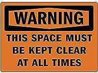 ユニークな壁の装飾警告このスペースは常にクリアしておく必要があります、ビンテージティンサインアートオフィスのコーヒーオフィスプールヤード公共トイレ駐車場家の壁の装飾、ビンテージアートポスター