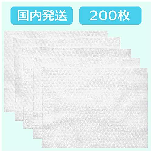 日本国内発送 マスクフィルター マスク用 交換フィルター 200枚 使い捨て お徳用パック