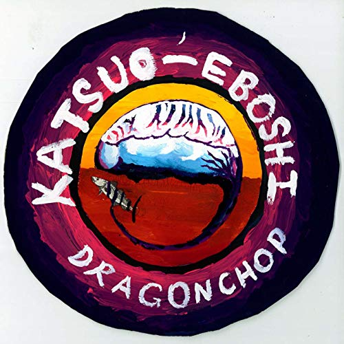 KATSUO-EBOSHI