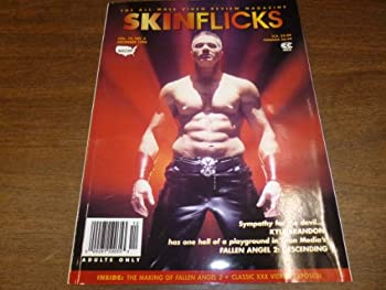 Skinflicks Male Adult Gay Magazine  The All-male Video Review Classic Xxx Videos Exposed!  Vol 18 #6 December 1998