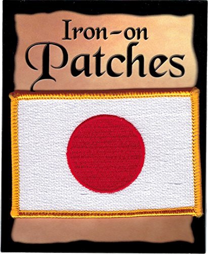 The Flag of JAPAN Patch parche, Superior Quality Iron-On / Saw-On Embroidered Patch parche - Each one is individually carded and sealed in a professional retail package - 3.5