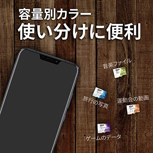 シリコンパワー『microSDカード32GBclass10UHS-1対応【Amazon.co.jp限定】』