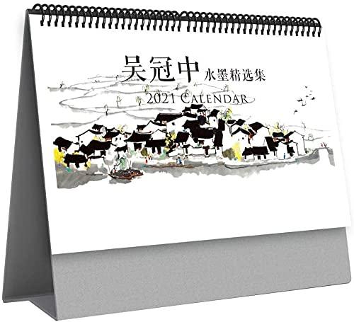 Organizadores de Calendario 2021 Calendarios para 2021 Familia para Año Lunar del OX, 5.52 'X3.55', Imagen de los calendarios de la Ciudad Prohibida de China para 2021 Familia para la Escuela y la Ofi