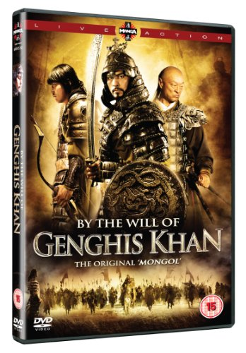 by The Will of Ghengis Khan [Edizione: Regno Unito] [Import]