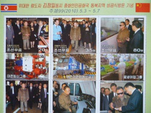 『中国訪問2010』C