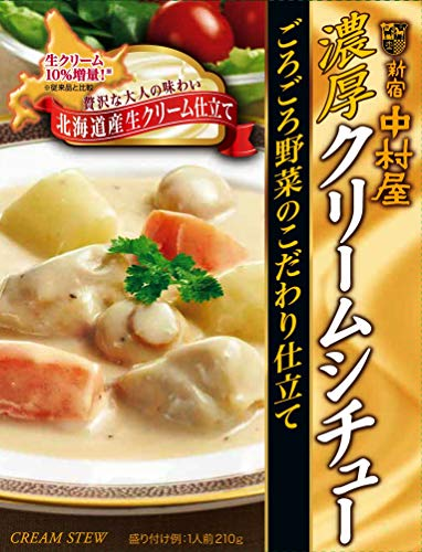 新宿中村屋 濃厚クリームシチューごろごろ野菜のこだわり仕立て 210g ×5箱
