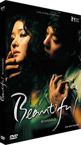 Beautiful Arumdabda - [Deluxe Edition] - [DVD]