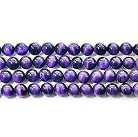 ETTO 天然タイガーアイ 虎目石 6~12mm パワーストーン 一連 (6mm-紫)