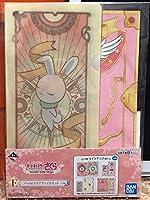 一番くじ Twinkle Little Magic カードキャプターさくら クリアカード編 ノート & クリアファイル セット 同梱発送可 E賞 夢の杖 小狼 23