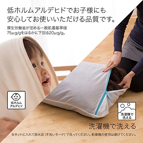 mofua(モフア)『プレミアムマイクロファイバー布団を包める毛布Heatwarm発熱+2℃』