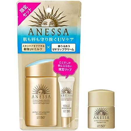 ANESSA(アネッサ) アネッサ パーフェクトUV スキンケアミルク a トライアルセット b (パーフェクトUV スキンケアミルク特製サイズ12mL付) 60mL+5g+12mL 日焼け止め