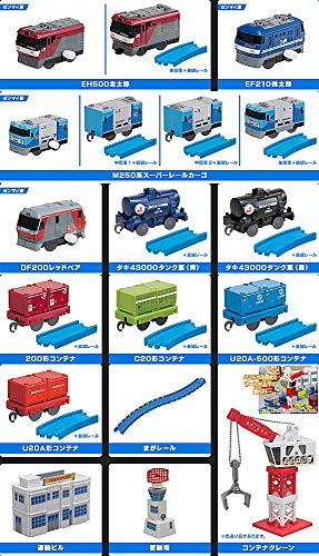 all 19 species Transport ed Let/'s play in the capsule Plarail together