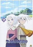 ファンタジックチルドレン 7[DVD]