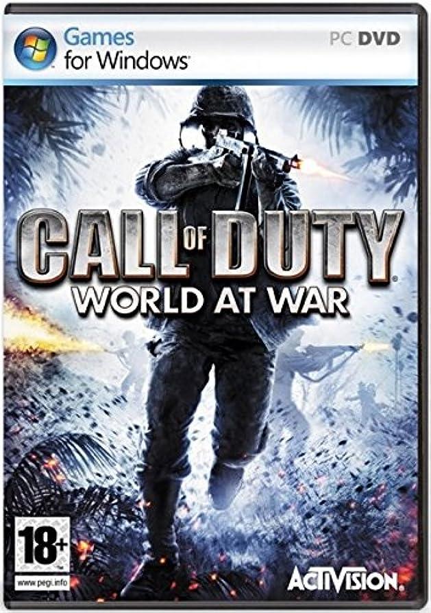 枯渇する時間厳守言うCall of Duty: World at War (輸入版)