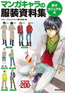 Best cute manga outfits Reviews