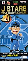 ワールドコレクタブルフィギュア J-STARS vol.7 大原大次郎【JS055】