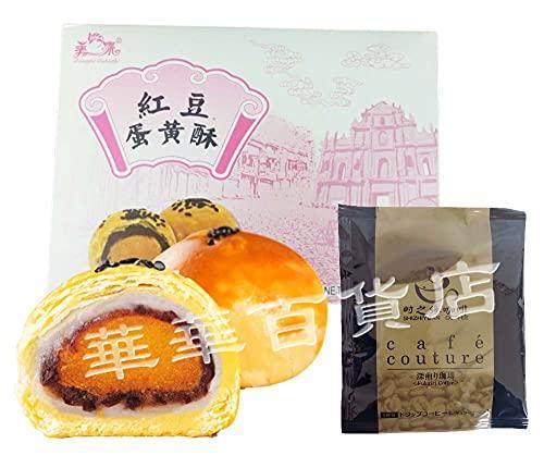 紅豆蛋黄酥 6個入 塩漬け卵黄饅頭 あずき入り 中華菓子 スナック 間食 デザート