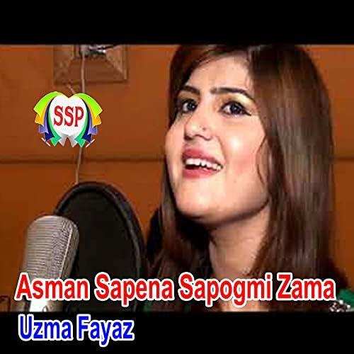 Gulali Fayaz & Uzma Fayaz