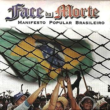Manifesto Popular Brasileiro