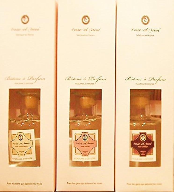 農業のジョイント検証【ローズシフォン】Lothantique(ロタンティック)  rose et moi(ローズ エ モア)  フレグランスディフューザー 200ml (rose chiffon(ローズ シフォン))4994228026989