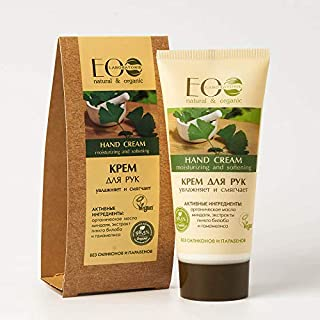 EO Laboratorie Organic Hand Cream Moisturizing and Softening with Almond Oil SLS, Parabens and Silicone Free
