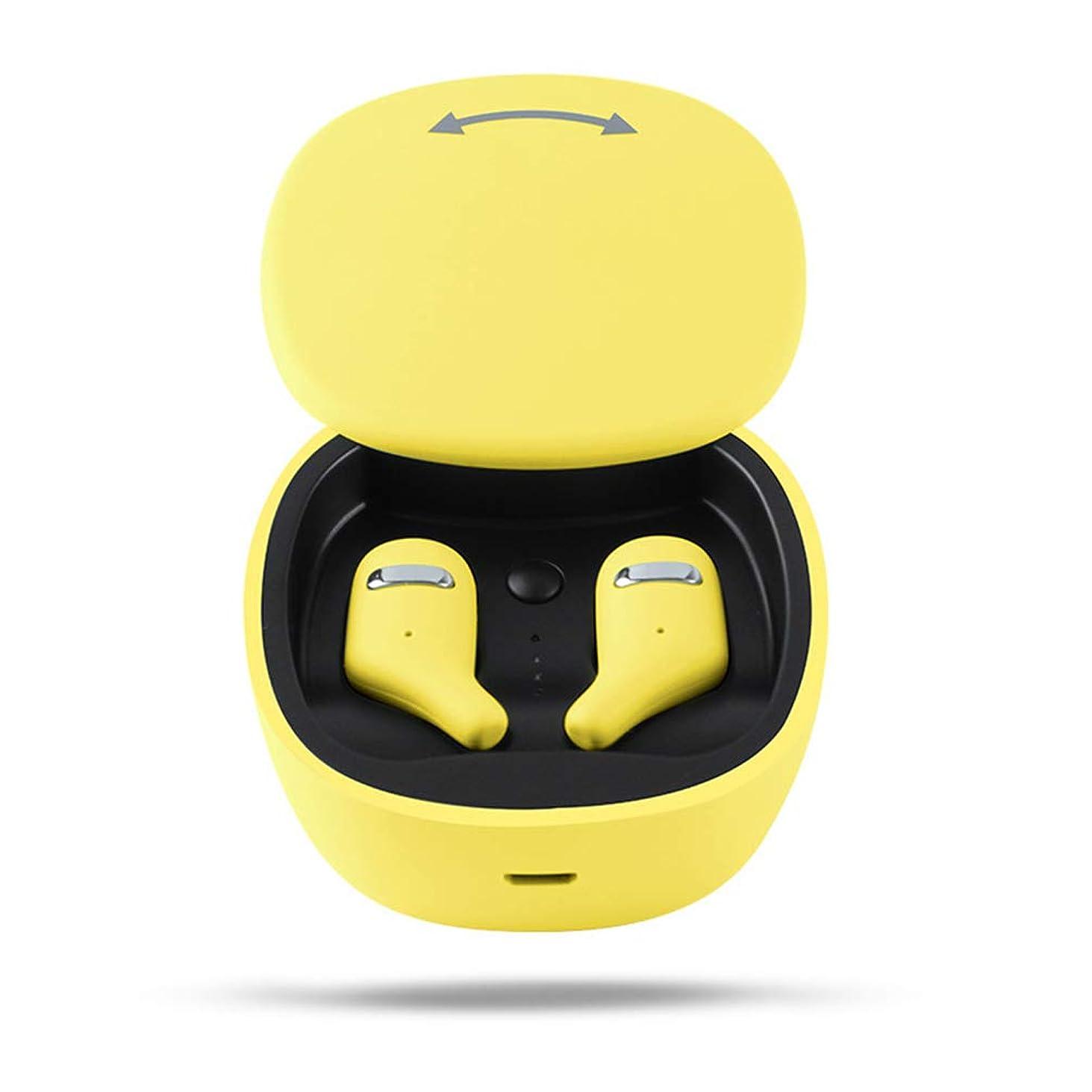 チャネル高尚な余韻ワイヤレスヘッドフォンブルートゥース5.0低音ステレオサウンドイヤホンポータブル屋外イヤホン付きマイクポータブル充電ケース,black-yellow