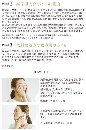 ETVOS(エトヴォス)保湿化粧水モイスチャライジングローション150mlセラミド乾燥肌敏感肌パラベンアルコール無添加