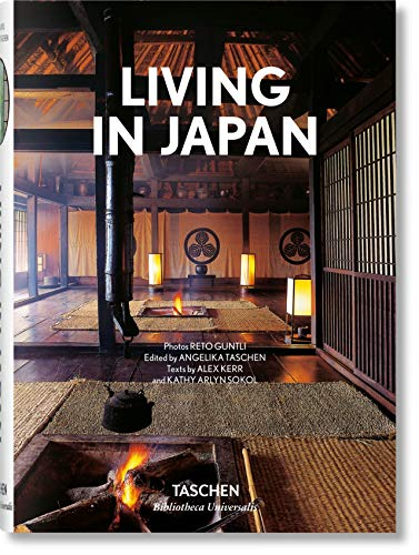 Living in Japan: BU (Bibliotheca Universalis)