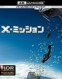X-ミッション 4K ULTRA HD&2D ブルーレイセット (2枚組) [Blu-ray]