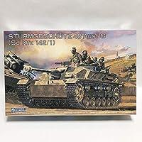 グンゼ産業 1/35ドイツ陸軍三号突撃砲戦車 後期型