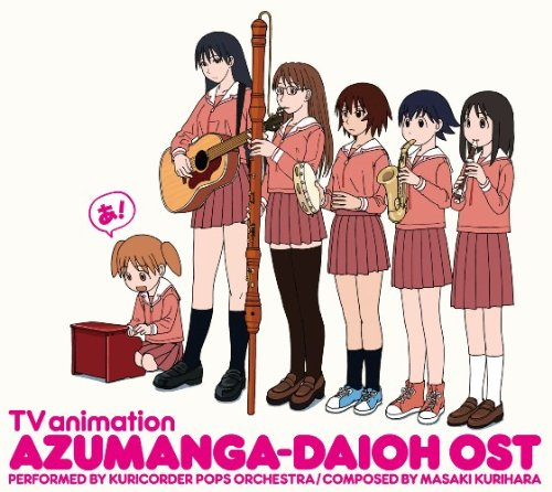 Azumanga Daioh Original Soundt