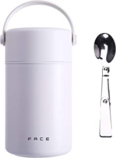 FACE Vacuum Insulated leakproof Food Jar BPA Free Double Walled Stainless Steel Containers with Folding Spoon,33oz,White